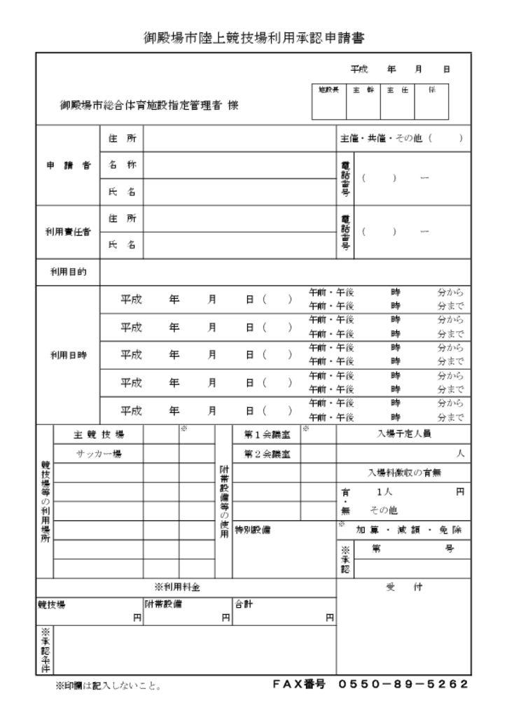 shinsei-rikujoのサムネイル